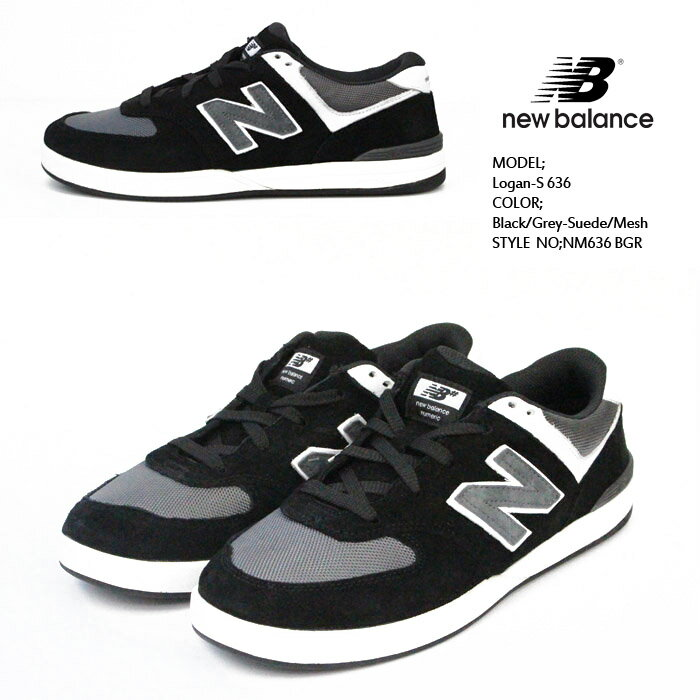 ニューバランス Logan-S 636 Black/Grey-Suede/Mesh NM636 BGR NEW BALANCE ローガン 靴 スニーカー【S2】