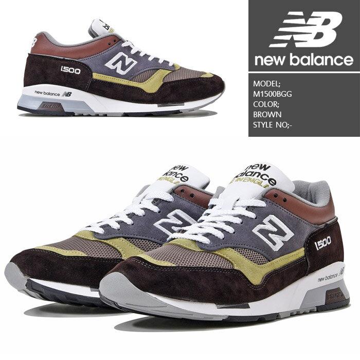 [あす楽]ニューバランス M1500BGG BROWN NEW BALANCE 靴 スニーカー ランニングシューズ メイドインイングランド【S2】