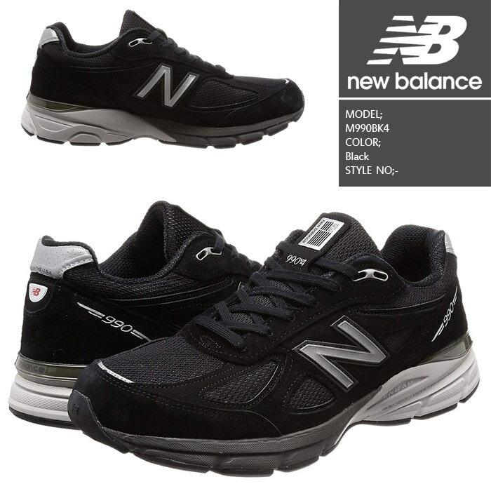 [あす楽]ニューバランス M990BK4 Black NEW BALANCE 靴 スニーカー ランニングシューズ メイドインUSA アメリカ【S2】