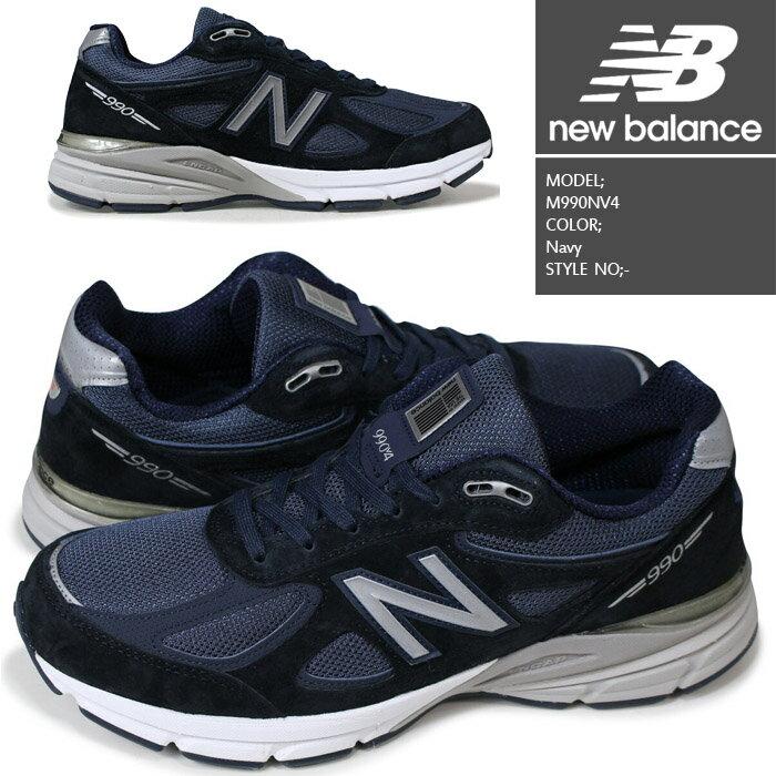 [あす楽]ニューバランス M990NV4 Navy NEW BALANCE 靴 スニーカー ランニングシューズ メイドインUSA アメリカ【S2】