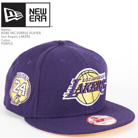 NEWERA KOBE INC PURPLE PLAYER Los Angels LAKERS コービーブライアント LEGENDS ARE FOREVER ニューエラ ロサンゼルスレイカーズ 帽子 キャップ NBA バスケット 引退 記念モデル ds-Y