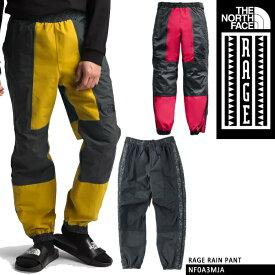ノースフェイス パンツ THE NORTH FACE 94 RAGE RAIN PANT NF0A3MJA レインパンツ 秋冬 メンズ 男性 ▲[ブラック][レッド][イエロー]