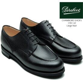 パラブーツ 革靴 シャンボード paraboot CHAMBORD SHOES 1701-32 Liege Noir 短靴 ラウンドトゥ Uチップ コンフォートシューズ タウンシューズ カジュアル フォーマル 靴 送料無料 ds-Y