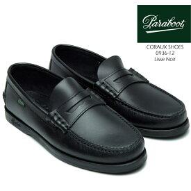 [送料無料]パラブーツ 革靴 コロー paraboot CORAUX SHOES 0936-12 Lisse Noir 短靴 ローファー コンフォートシューズ タウンシューズ カジュアル 靴▲[ブラック]ds-Y