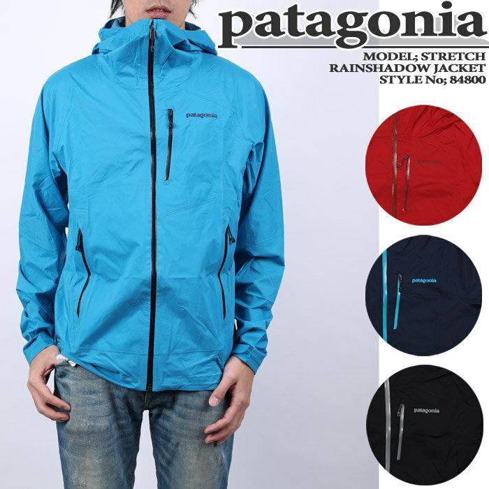 パタゴニア Patagonia STRETCH RAINSHADOW JACKET 84800 ストレッチ レインシャドウ ジャケット パッカブル 登山 防水