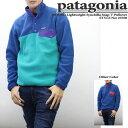 パタゴニア Lightweight Synchilla Snap-T Pullover 25550 Patagonia ライトウェイトシンチラスナップTプルオーバー フリースジャケット
