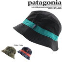 パタゴニア WAVEFARER BUCKET HAT Patagonia 29155 ウェーブファーラー バケットハット ハット 帽子