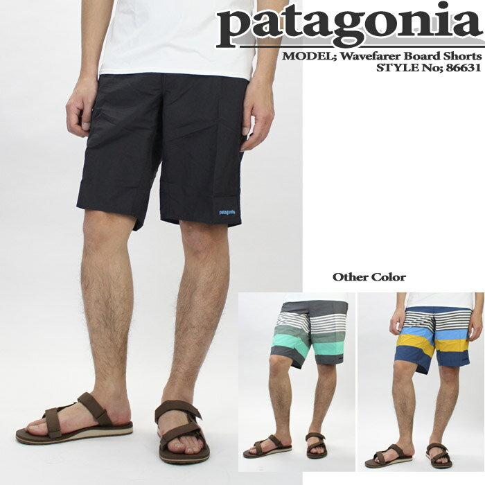 パタゴニア Wavefarer Board Shorts 86631 Patagonia ウェーブファーラー ボードショーツ ショーツ サーフショーツ 海パン 水着 短パン[ネコポス/送料割引]