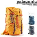パタゴニア Patagonia Ascensionist Pack 40L 48002 アセンジョニストパック ザック バックパック リュックサック バッグ 登...