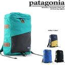 パタゴニア Toromiro Pack 22L 48015 Patagonia トロミロパック ザック デイパック バックパック リュックサック バッグ