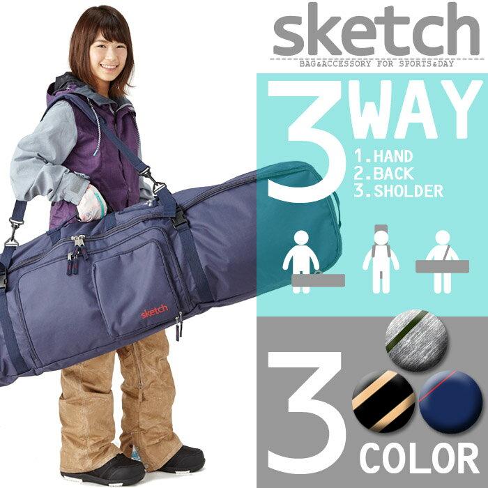 【今年も再々入荷&新色追加】sketch スノーボードケース 3way Board Case スケッチ ボードケース スノーボード ケース バッグ メンズ レディース ユニセックス ds-Y鞄