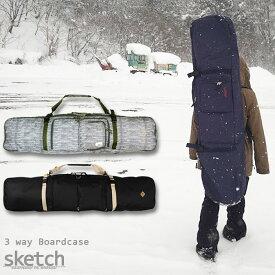 [再々入荷!!]スノーボードケース sketch 3way Board Case スケッチ ボードケース スノーボード ケース バッグ メンズ レディース ユニセックス 鞄[ZRC]ds-a
