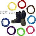 LFAスノーボードブーツ用の変え紐靴紐ヒモ3点セット用ブーツ