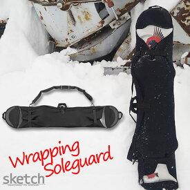 [再々入荷!!][送料無料]ソールガード sketch NEOPRENE SOLE GUARD ソールカバー スノーボード ケース メンズ レディース ユニセックス スノボー ボード[ZRC]ds-a