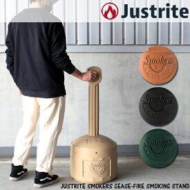 ジャストライト 屋外用 灰皿 JUSTRITE SMOKERS CEASE-FIRE SMOKING STAND 26800 大きいサイズ シースファイア 屋外用灰皿 かっこいい カジュアル スタンド[ZRC]
