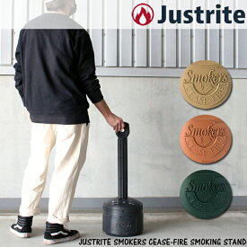 ジャストライト 屋外用 灰皿 JUSTRITE SMOKERS CEASE-FIRE SMOKING STAND 26806 中サイズ シースファイア 屋外用灰皿 おしゃれ カジュアル スタンド[ZRC]