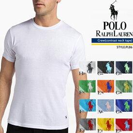 ポロ ラルフローレン 無地T POLO RALPH LAUREN PL86 Crew(contrast neck tape) クルーネックTシャツ ラルフ tシャツ▲[ホワイト][ブラック][グレー][ブルー][レッド][グリーン][オレンジ][イエロー][パープル]ds-Y