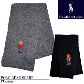 ポロ ラルフローレン マフラー polo ralph lauren POLO BEAR SCARF PC0202 ポロベア スカーフ 誕生日プレゼント ラッピング 送料無料