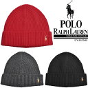 ポロ ラルフローレン ニット帽 ニットキャップ POLO RALPH LAUREN SIGNATURE CUFF HAT POLO COLD WEATHER ラルフ 帽子…