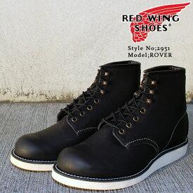 [特典アリ/セットで割引]レッドウイング 6インチ ブーツ ワークブーツ RED WING ROVER 2951 Black Harness Leather ローバー ラウンドトゥブーツ 【Width:D】メンズ 男性▲[ブラック][ZRC]