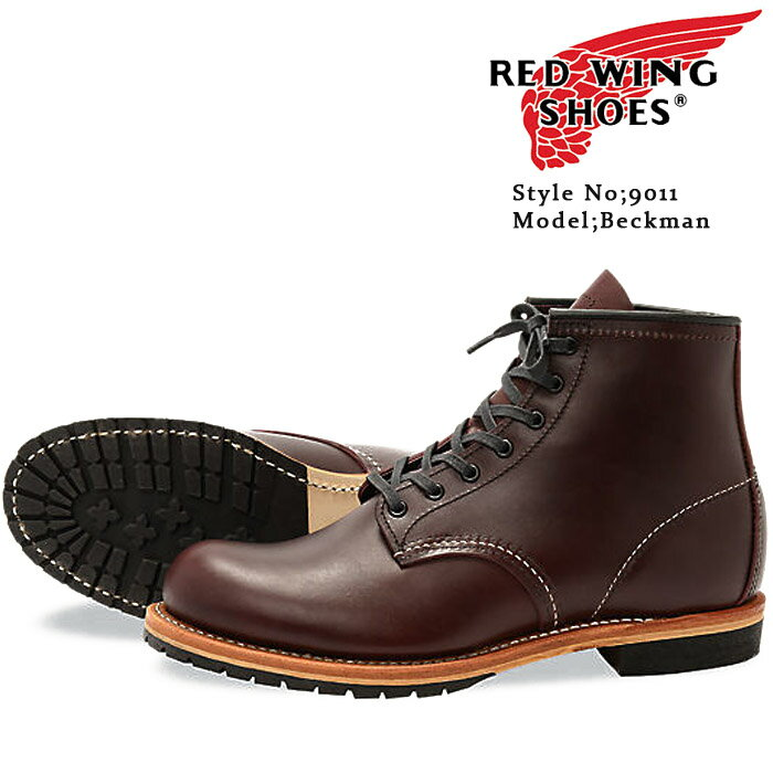"""RED WING Beckman 6"""" Round Sole 09011【Width:D】 レッドウイング ベックマンブーツ ds-Y"""