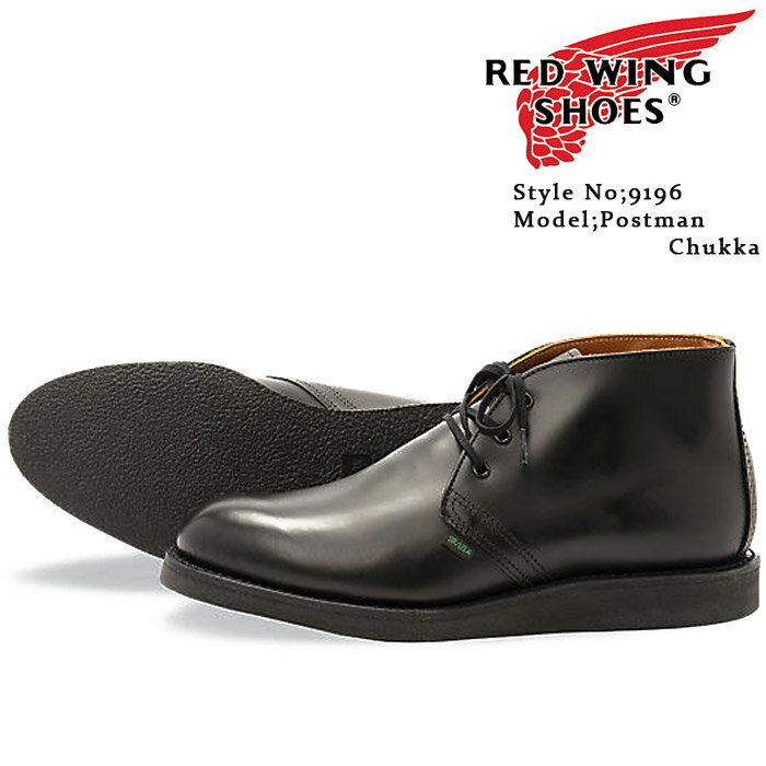 RED WING POSTMAN CHUKKA 9196 Black Chaparral【Width:D】 レッドウイング ポストマン チャッカブーツ