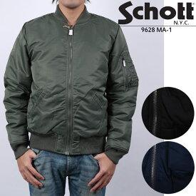 [送料無料]ショット フライトジャケット Schott 9628 MA-1 ボンバージャケット ミリタリージャケット 楽天カード分割