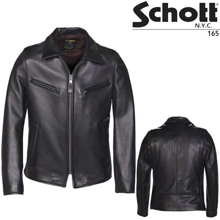 """ショット Schott 165 James"""" 26"""" naked cowhide, four pocket jacket シングル ライダース ショット 革ジャン レザージャケット 襟付き 楽天カード分割"""
