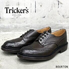 トリッカーズ バートン 革靴 trickers BOURTON DAINITE SOLE M5633/9 ダイナイトソール 短靴 ラウンドトゥ ウイングチップ コンフォートシューズ タウンシューズ カジュアル フォーマル 靴 メンズ 男性▲[ブラウン] ds-Y