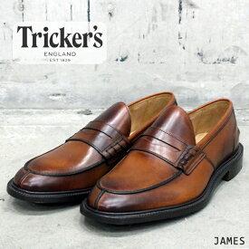トリッカーズ ジェームズ 革靴 trickers JAMES LEATHER SOLE M3227/12 レザーソール 短靴 ラウンドトゥ Uチップ コンフォートシューズ タウンシューズ カジュアル フォーマル 靴 メンズ 男性▲[ブラウン] ds-Y