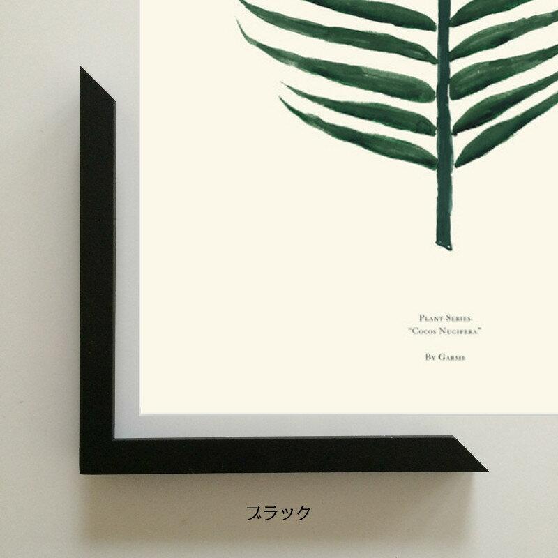 50x70cm「ブラック」 ポスターを格上げ&映り込みが少ない!nest の木製フレーム(前面:アクリル板)日本製【受注生産・メーカー直送・送料無料】