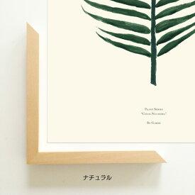 nest ポスターフレーム 木製 A3 ポスターを格上げする ナチュラル アクリル板 映り込み有 日本製