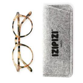 IZIPIZI 老眼鏡 リーディンググラス #D 円形 明るいベッコウ フランス シニアグラス