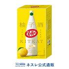 【ネスレ公式通販】キットカットミニゆず酒美丈夫【KITKATチョコレート】