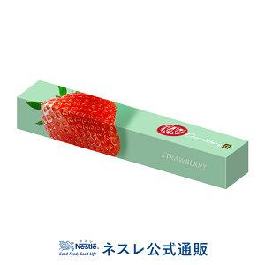 【ネスレ公式通販】キットカット ショコラトリー ストロベリー 1本【KITKAT チョコレート】