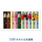 【ネスレ公式通販】キットカットショコラトリーギフト10本セット【KITKATチョコレート】
