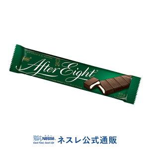 【バレンタイン2020】【ネスレ公式通販】ネスレ アフターエイト バー【チョコレート】