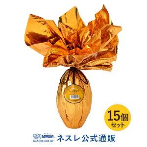 【ネスレ公式通販・送料無料】ネスレ アルピノ イースターエッグ 15個セット【チョコレート】