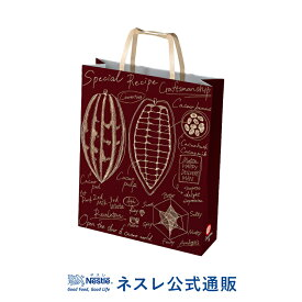 「キットカット ショコラトリー」 手提げ袋 小サイズ 【ネスレ公式通販】【KITKAT チョコレート】
