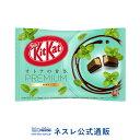 キットカット ミニ オトナの甘さ プレミアム ミント 12枚【ネスレ公式通販】【KITKAT チョコレート | ネスレ チョコ …