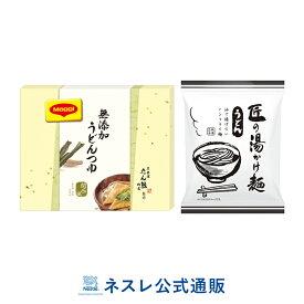 マギー 無添加うどんつゆ 関西風 1箱(6袋入り)、匠の湯かけ麺 6袋 セット【ネスレ公式通販】