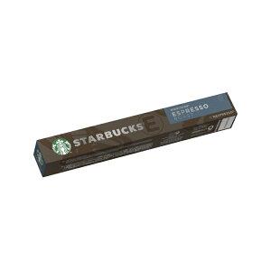 スターバックス エスプレッソ ロースト ネスプレッソ 専用カプセル (10杯分)【ネスレ公式通販】【 スタバ starbucks スターバックスコーヒー スタバコーヒー スターバ コーヒー 珈琲 コーヒー