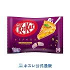 【ネスレ公式通販】キットカットミニオトナの甘さアップルパイ味12枚【KITKATチョコレート】