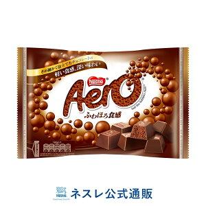 ネスレ エアロ ミニ 81g【ネスレ公式通販】【チョコレート】