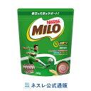 ネスレ ミロ オリジナル 240g【ネスレ公式通販】