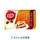 キットカット ミニ 小豆サンド味 12枚【ネスレ公式通販】【KITKAT チョコレート ご当地キットカット 東海・北陸土産】