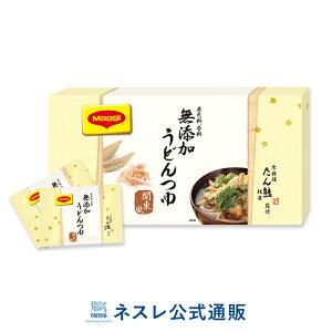 マギー 無添加うどんつゆ 関東風 (6袋入り)【ネスレ公式通販】