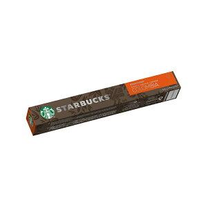 スターバックス コロンビア ネスプレッソ 専用カプセル (10杯分)【ネスレ公式通販】【スタバ starbucks スターバックスコーヒー スタバコーヒー コーヒー 珈琲 コーヒーカプセル レギュラーコ