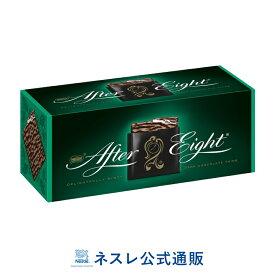 ネスレ アフターエイト【ネスレ公式通販】【チョコレート】