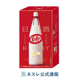 キットカット ミニ 日本酒 満寿泉 9枚【ネスレ公式通販】【KITKAT チョコレート お酒のキットカット】